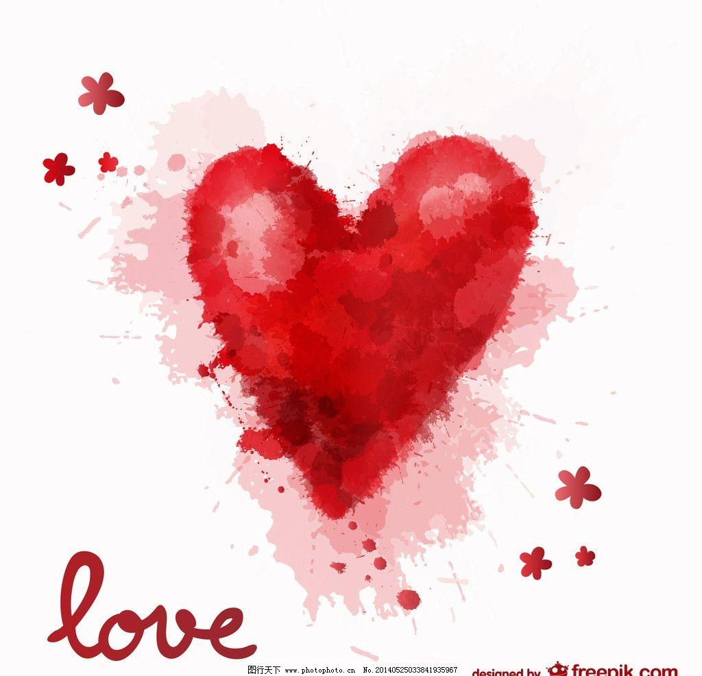 爱心 手绘爱心 心 love 爱 矢量图片 矢量素材 其他矢量 矢量 ai