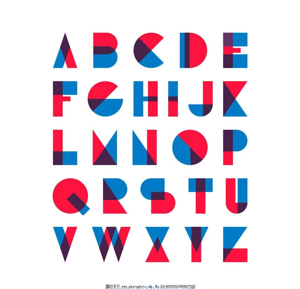 英文字母 英文 abcd 字母