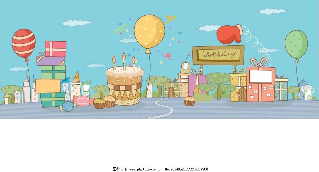 气球 生日蛋糕 手绘 童话 手绘 童话 生日蛋糕 气球 矢量图 花纹花边