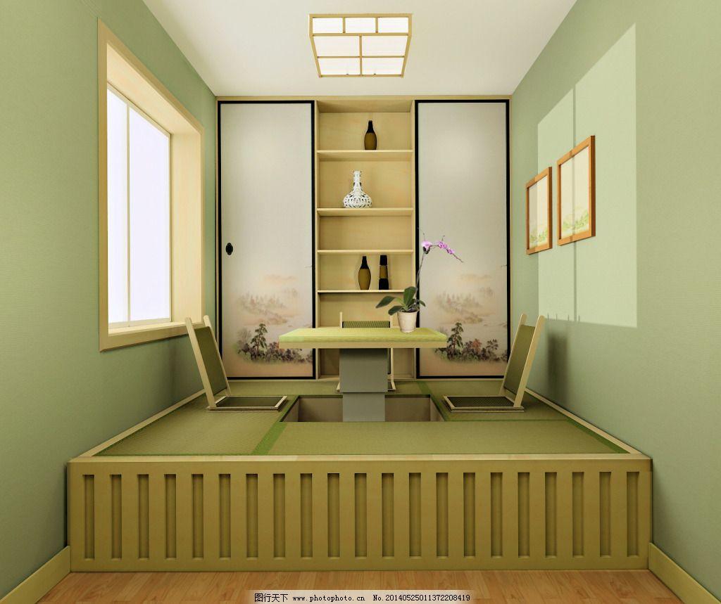 室內 裝修設計 參考設計