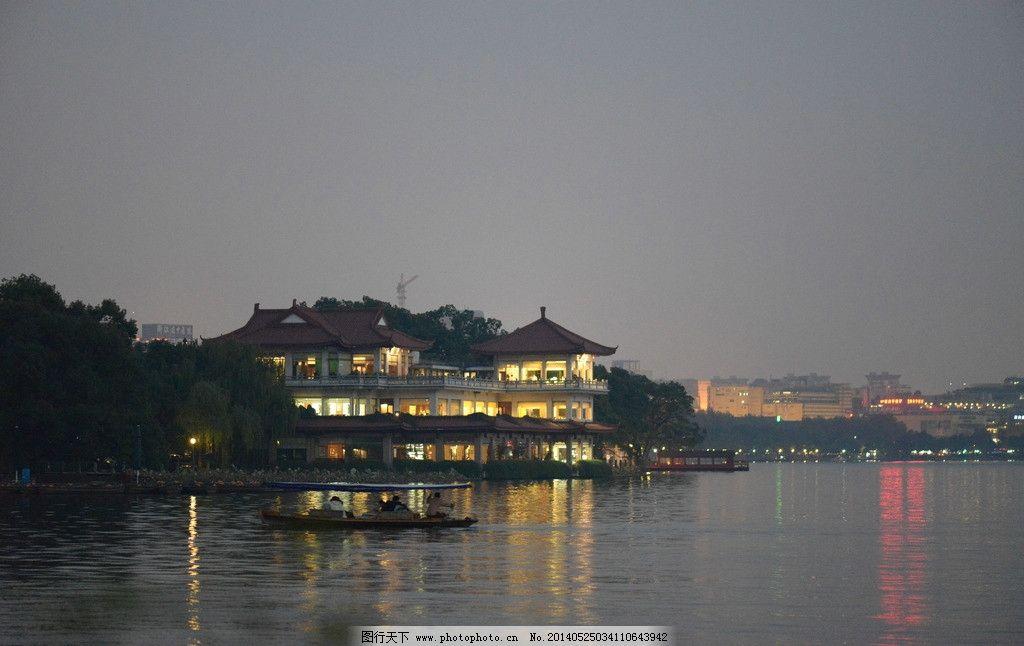 夜景 风景 海上灯塔 海上夜景 大海 自然风景 旅游摄影 摄影 300dpi
