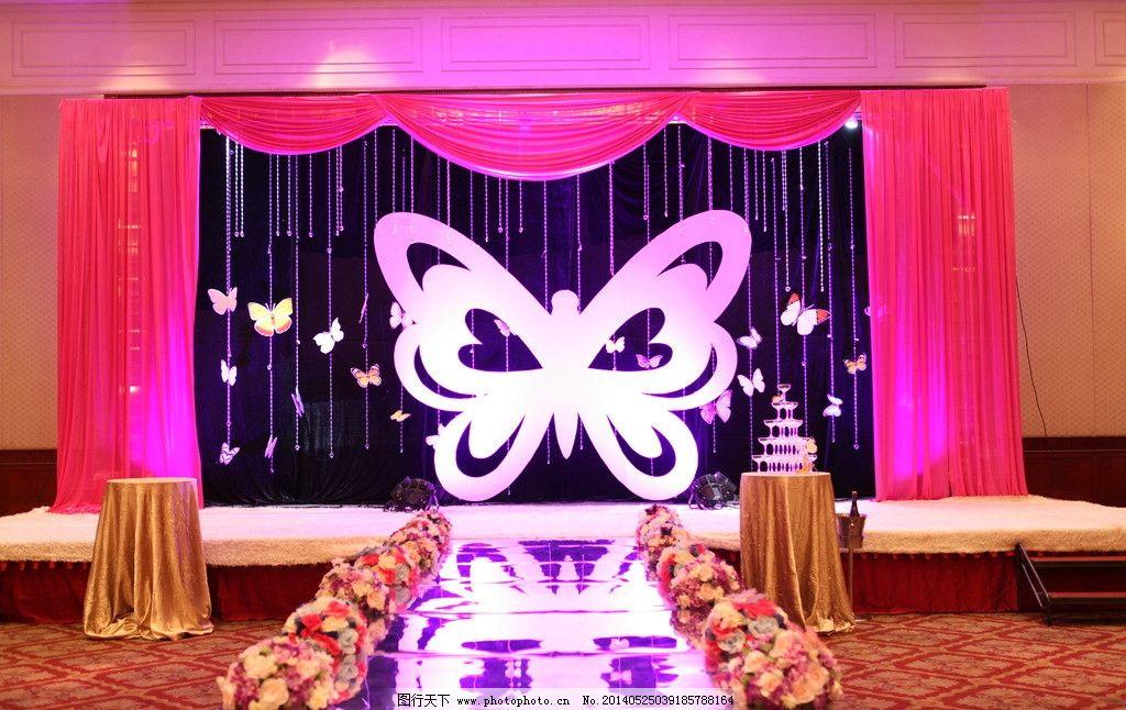 星空幕布 婚礼布置 蝴蝶 布缦 镜面地毯 鲜花 香槟酒 舞台背景 吊饰图片