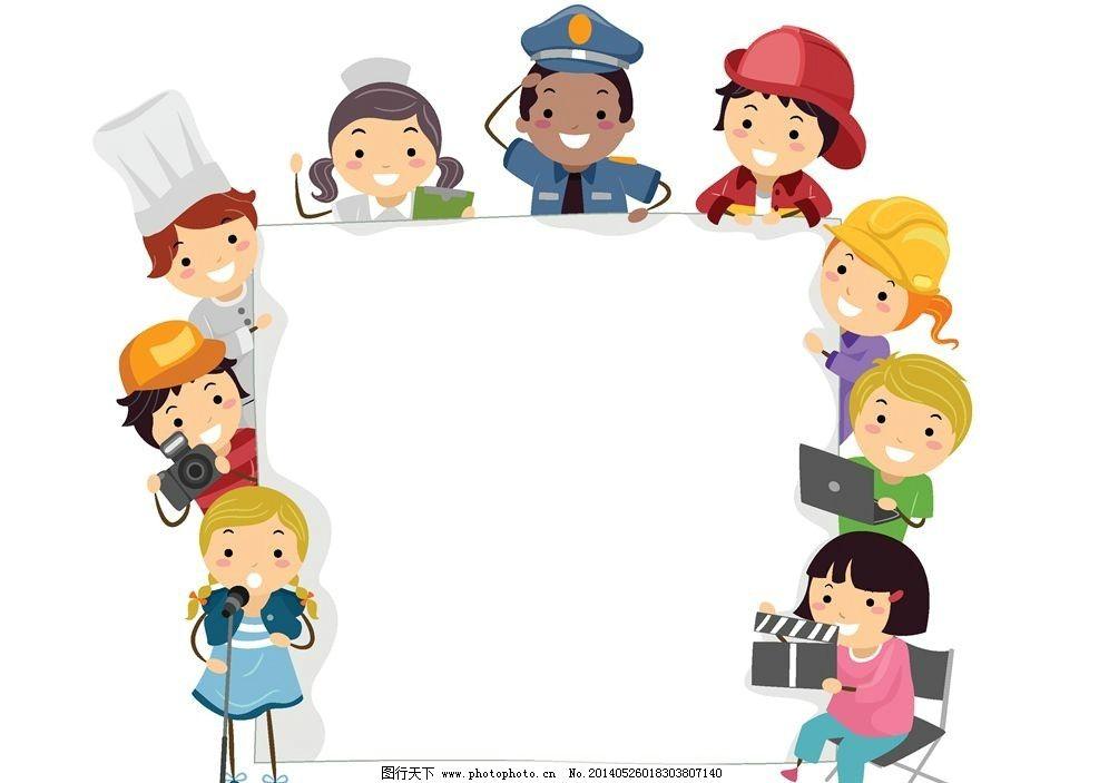 卡通儿童孩子小孩幼儿图片