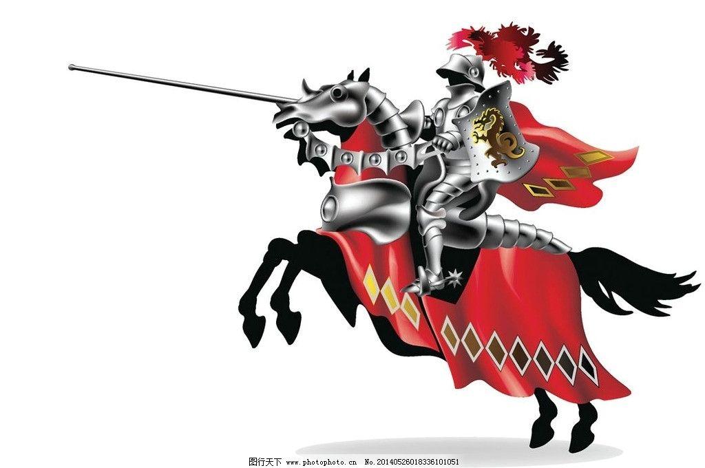 骑士武士战士士兵图片_动漫人物_动漫卡通_图行天下