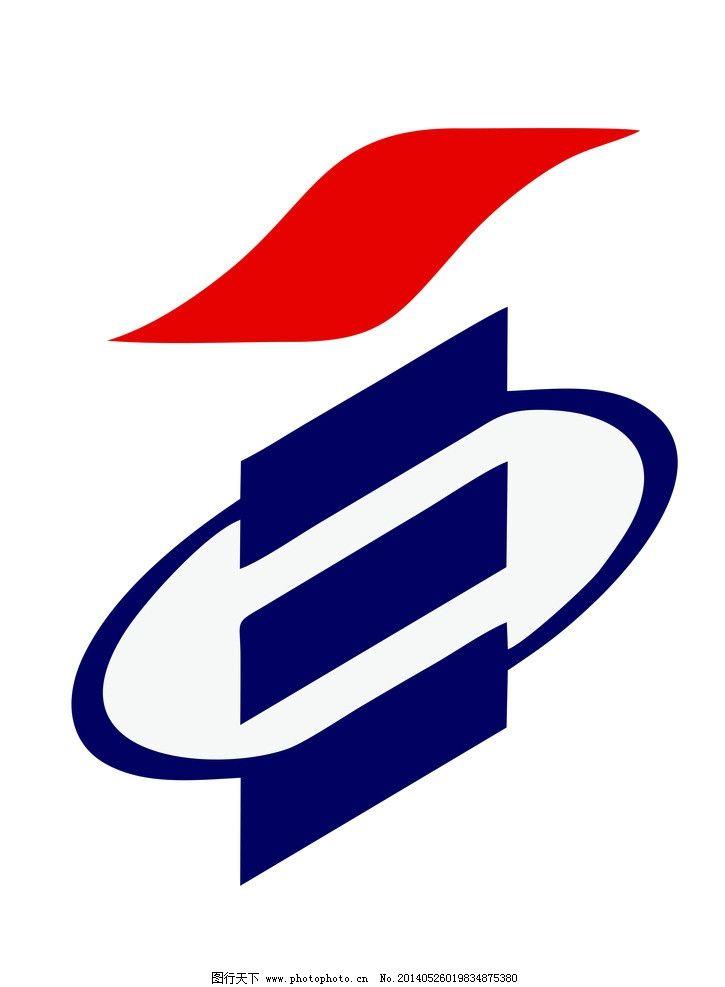 教育自学考试 高等 教育 自学 考试 logo 公共标识标志 标识标志图标图片