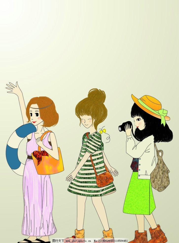 手绘卡通人物 美女 卡通人 时尚 手绘 可爱 人物 卡通设计 广告设计