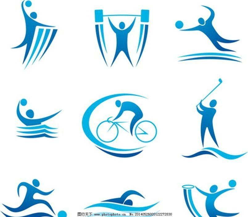 体育运动logo图标图片_其他_标志图标_图行天下图库图片