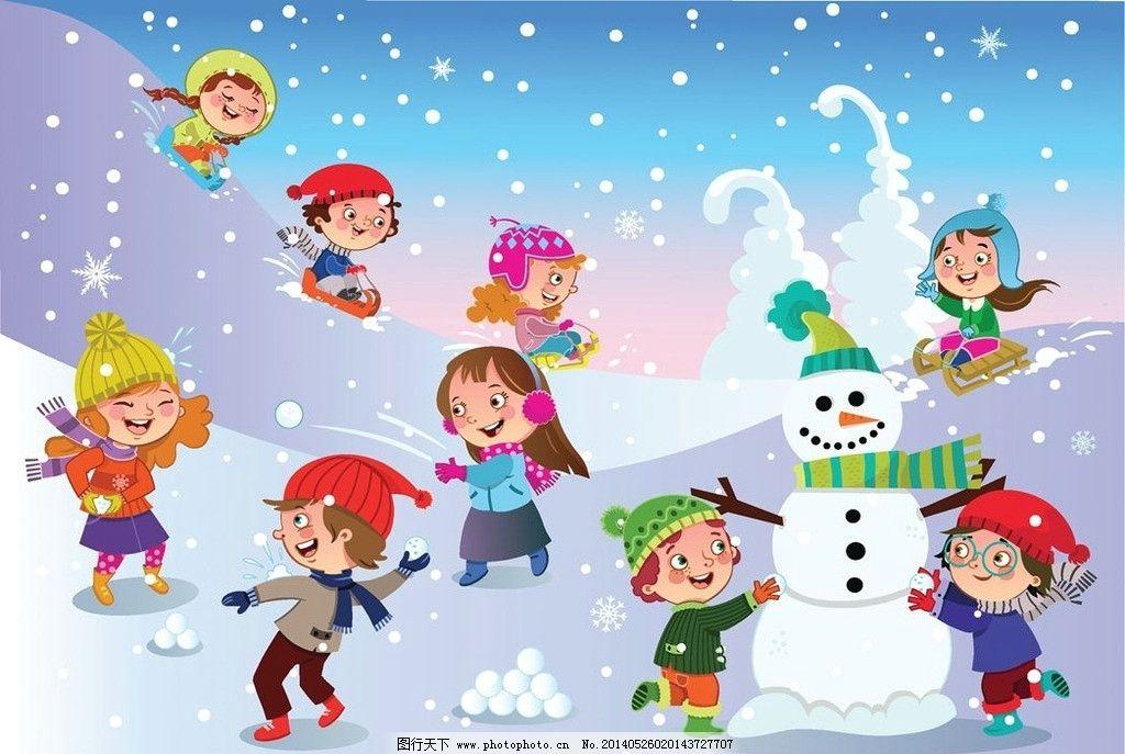 卡通儿童孩子小孩幼儿 圣诞 冬天 堆雪人 儿童 孩子 小孩 小学生 小