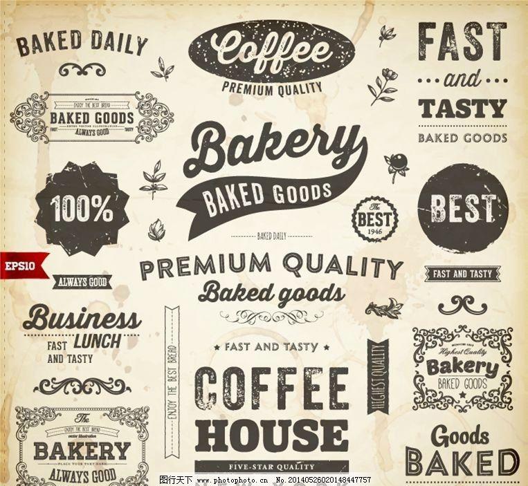 面包蛋糕店糕点图标图片