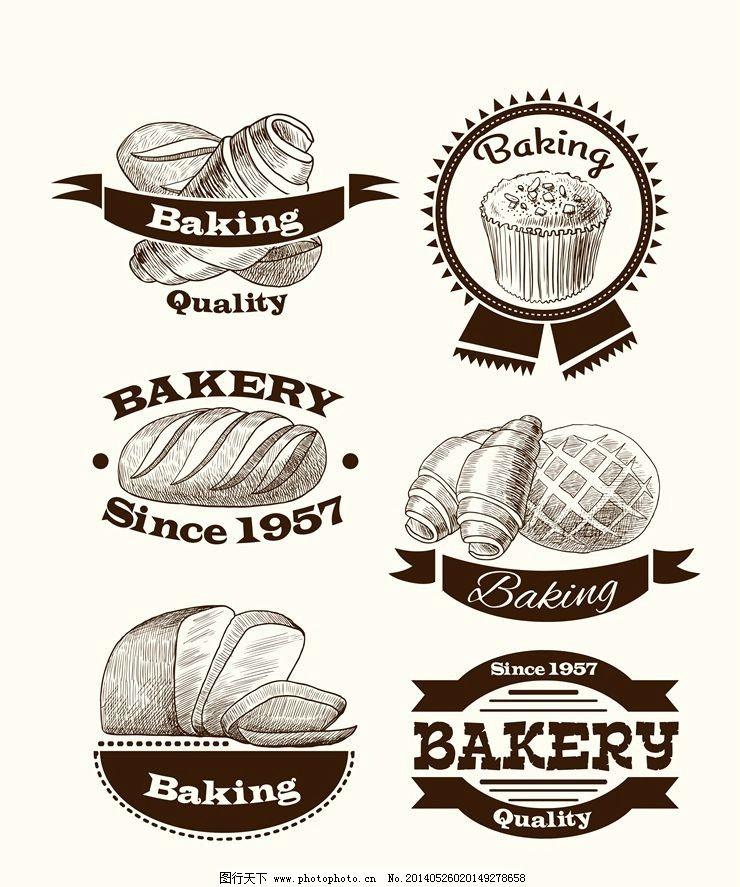面包标志 面包店标志 面包店图标 蛋糕店图标 蛋糕店标志 蛋糕商标