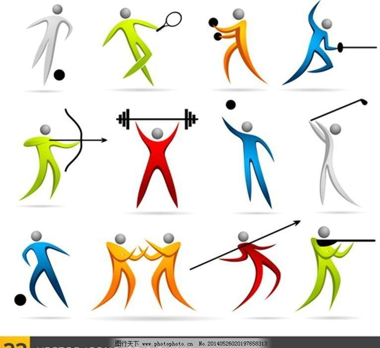 体育运动logo图标图片图片