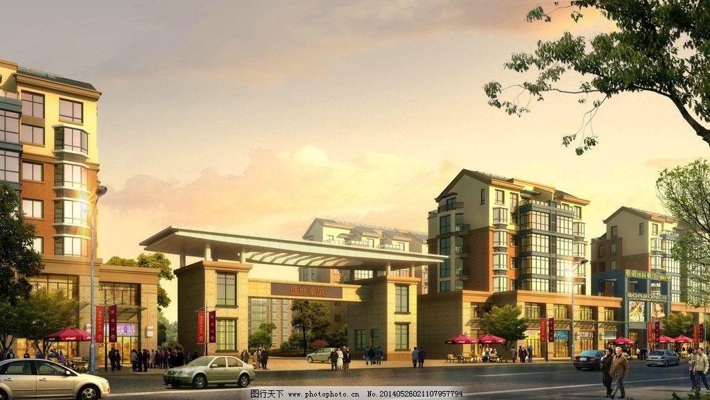 大门 多层住宅 楼房 效果图 建筑 设计图 小高层住宅
