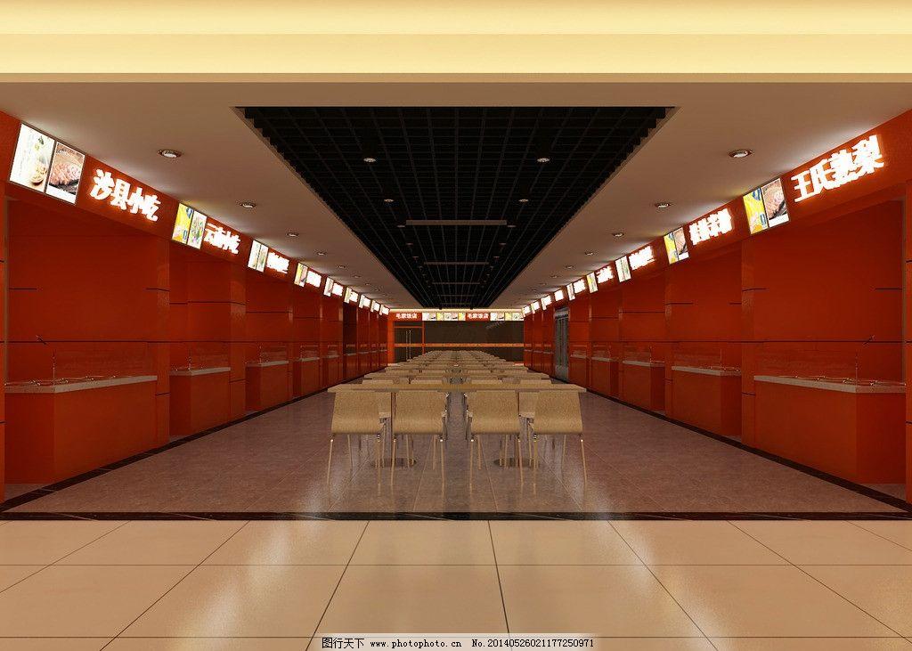 3d墙面漆饭店装修图