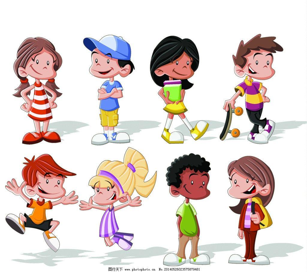 儿童 玩耍 卡通 卡通乐园 儿童绘画 玩具熊 手绘 小女孩 小男孩 快乐
