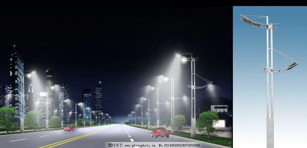 双臂路灯 泛光灯 夜景图 led 白光 路灯 其他设计 环境设计 设计 200