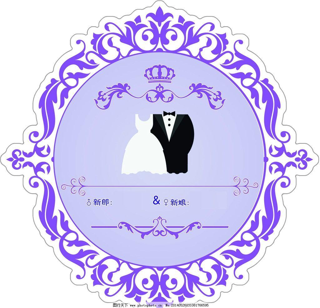 婚庆迎宾牌 花纹 欧式婚礼 欧式花边 婚庆主题 卡通礼服 其他设计