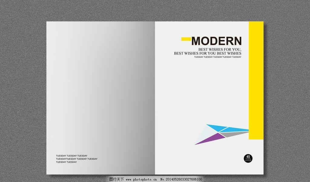 排版 设计 杂志封面 杂志