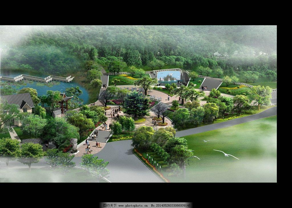景观绿化 鸟瞰图 园林 公园 建筑设计 源文件