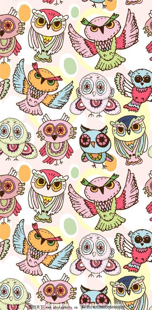 猫头鹰 包装纸 卡通布花 卡通背景 卡通底纹 卡通画 卡通插画 布花