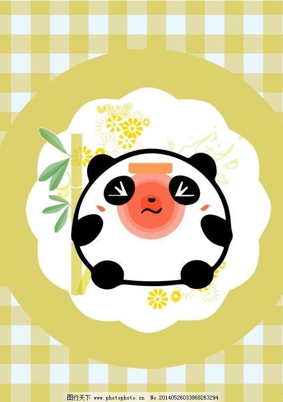 熊猫 竹子 创意图案 动漫 t恤矢量素材 创意t恤模板下载 创意t恤 英文