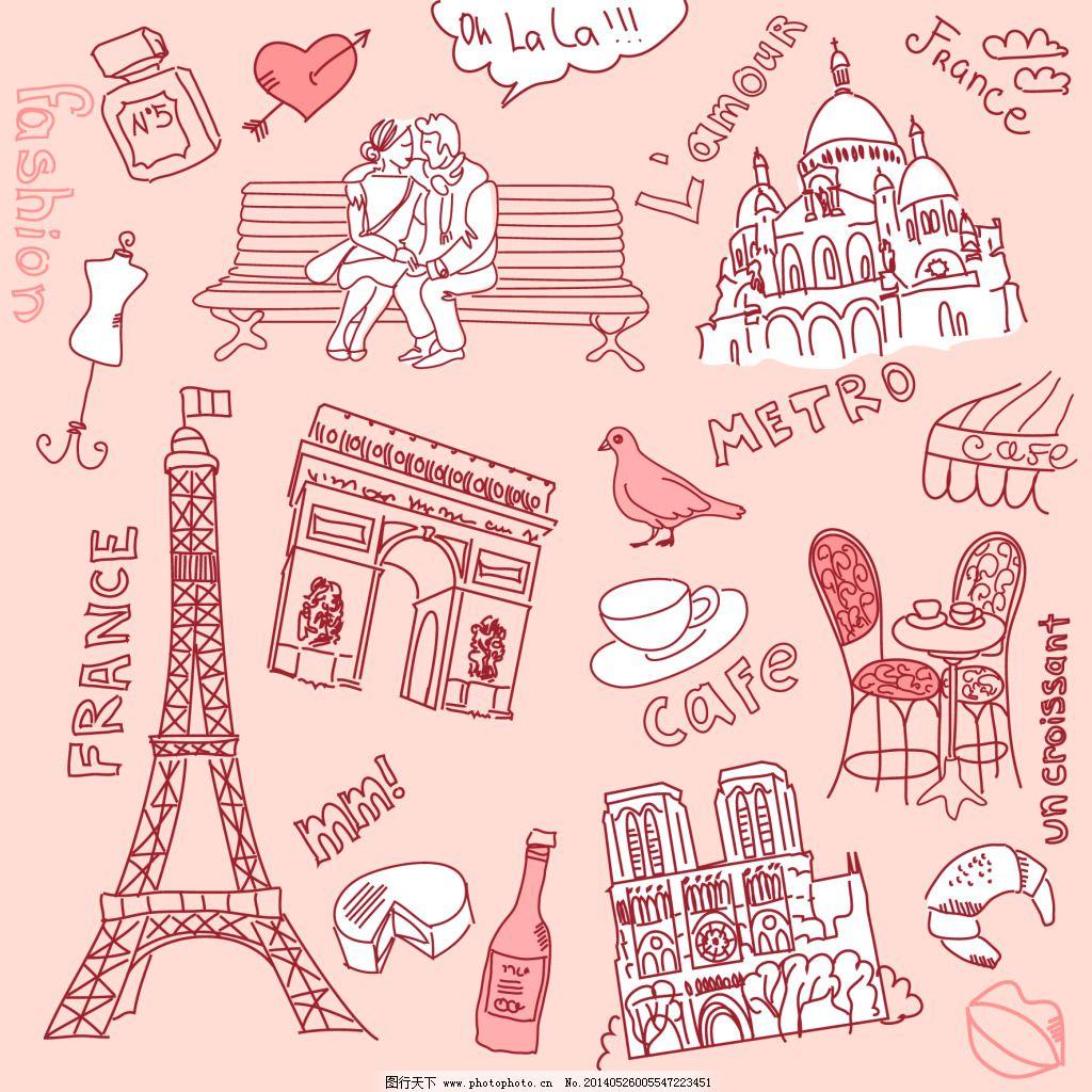 建筑简笔画免费下载 巴黎铁塔 巴黎铁塔 凯旋门 350像素 矢量图 其他