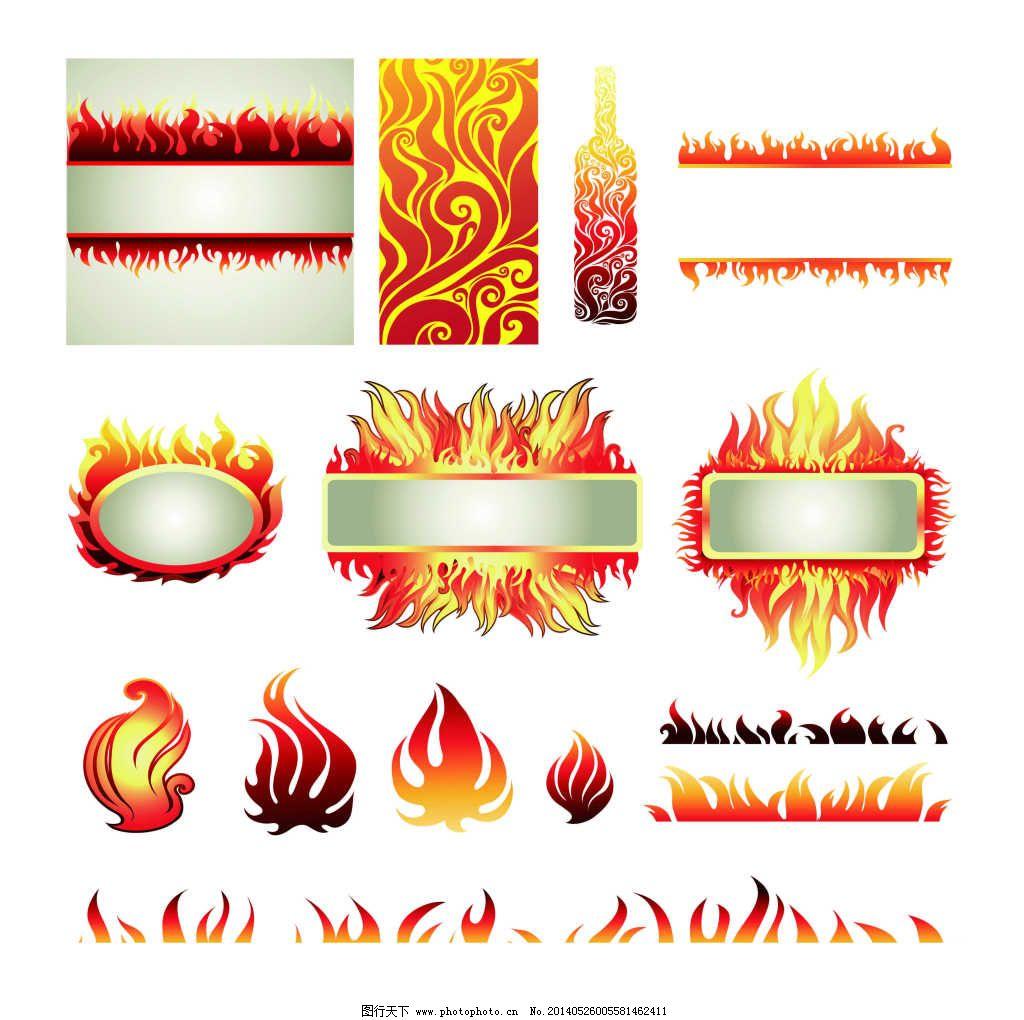 火型素材免费下载 火型图矢量素材