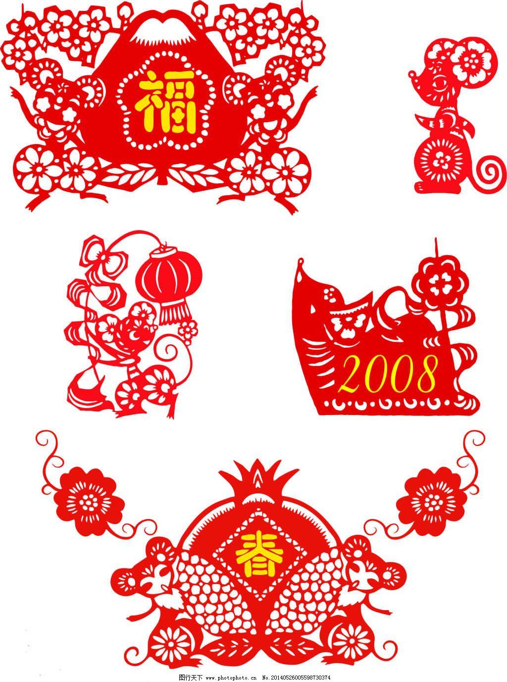 剪纸免费下载 春节 过年 红火 花边 花纹 吉祥 如意 年味窗花剪纸素材