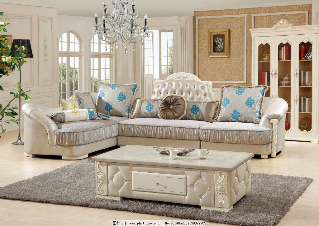 白色欧式沙发免费下载