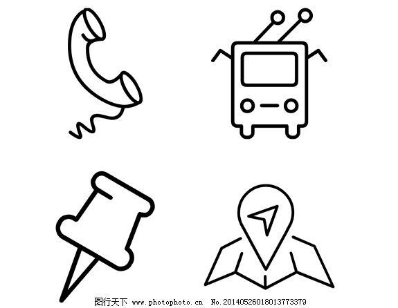 电话简笔画-打开宝箱 图标 免费图标