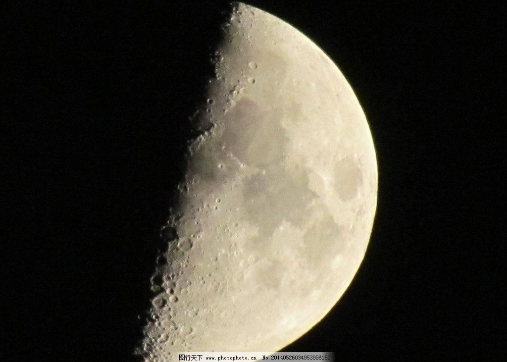 月亮里的阿妹吉他谱子