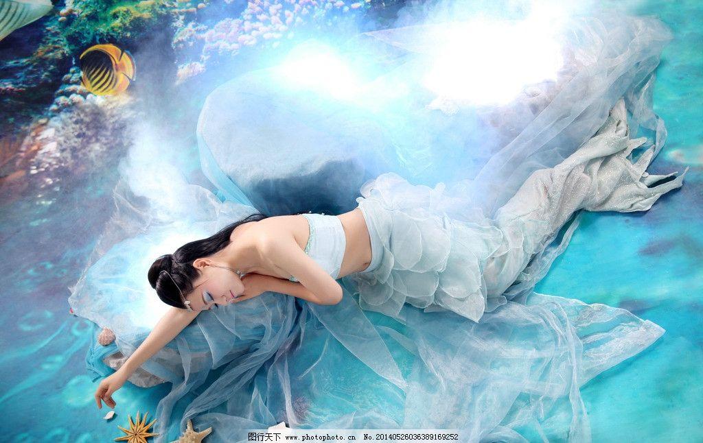 美人 美人鱼 人物摄 美女 海底世界 海星 鱼儿 纱裙 长发美女 人物