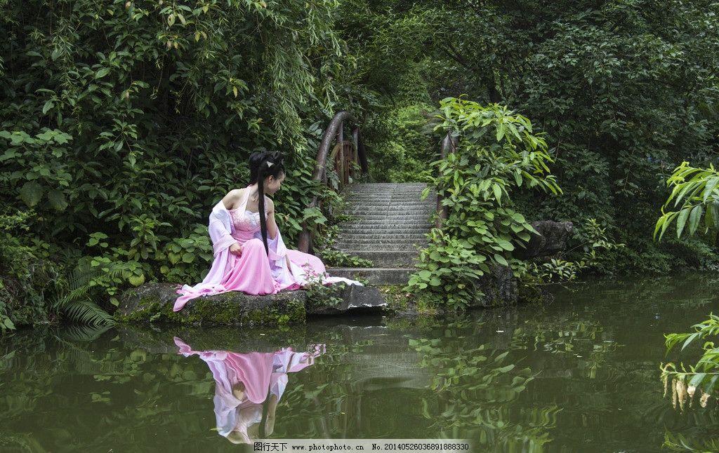 汉服美女 古装美女 写真 人物图库 背影 唯美背影 古代服装 襦裙
