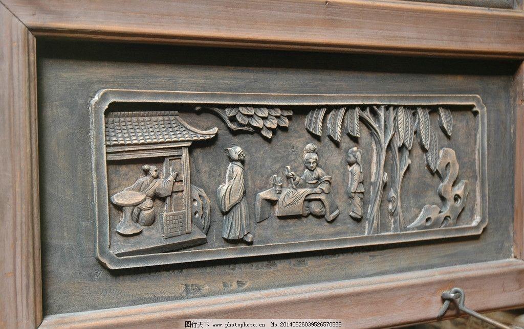 木雕 木质 雕刻 工艺 艺术 古典 园林建筑 建筑园林 摄影 300dpi jpg