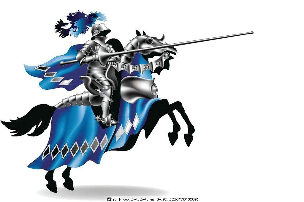 外国骑士 古代战士 外国战士 中世纪骑士 中世纪战士 盔甲 卡通设计图片