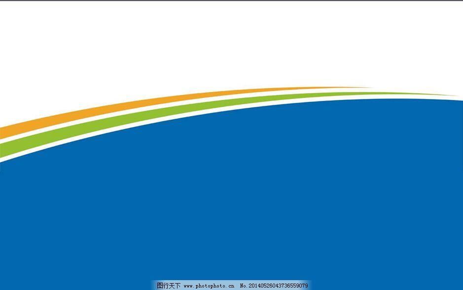 蓝色简约ppt模板免费下载 ppt模板 蓝色背景 商务 线条 蓝色背景 商务