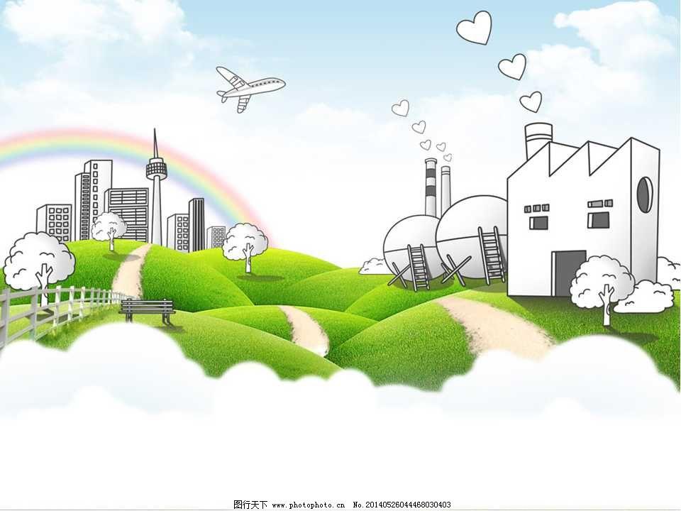 城市美好生活ppt模板免费下载 爱心 彩虹 城市 飞机 环境 卡通 绿色