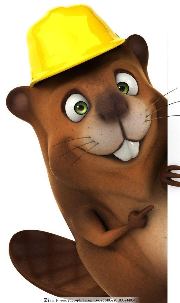 土拨鼠 手绘 卡通人物 戴帽子 高清 动画 动漫人物 动漫动画 设计 300