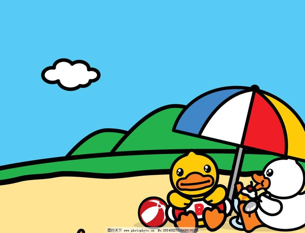 小黄鸭图片_风景漫画_动漫卡通_图行天下图库