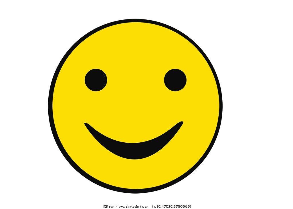 笑脸型 哭脸型 表情 卡通 黄颜色 人脸型 动漫动画图片