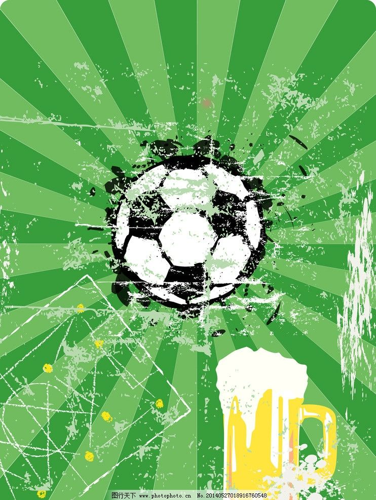 足球世界杯 足球 足球比赛 啤酒 手绘 足球设计 体育 体育设计 世界杯