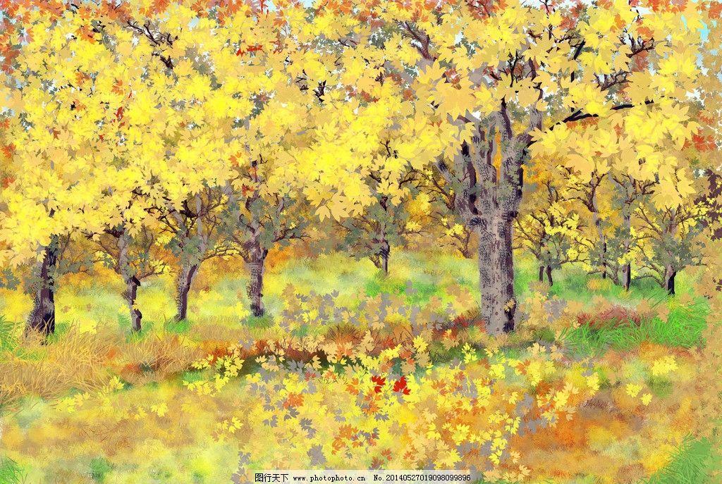秋天的粟树林 秋天 板粟 板粟树 秋叶 树林 秋天树林 手绘图 绘画书法