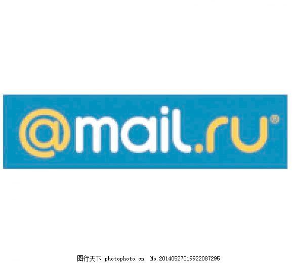 mailru 矢量标志下载 免费矢量标识 商标 品牌标识 标识 矢量 免费