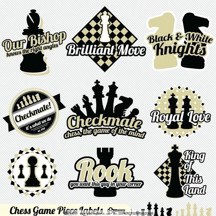 国际象棋棋牌游戏图片