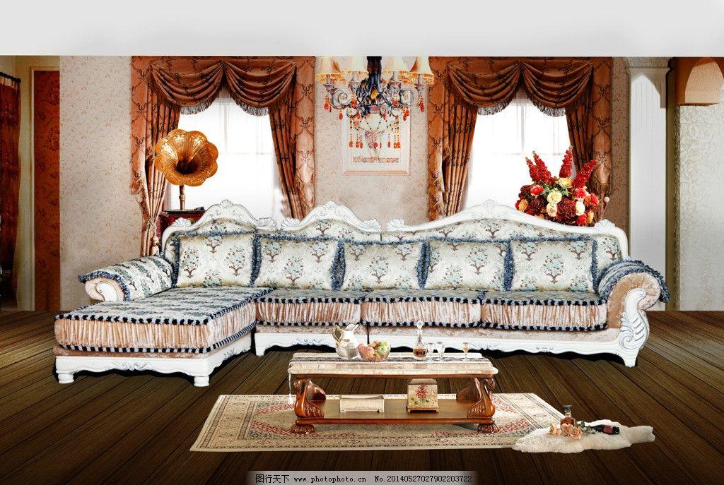 欧式沙发psd图片图片