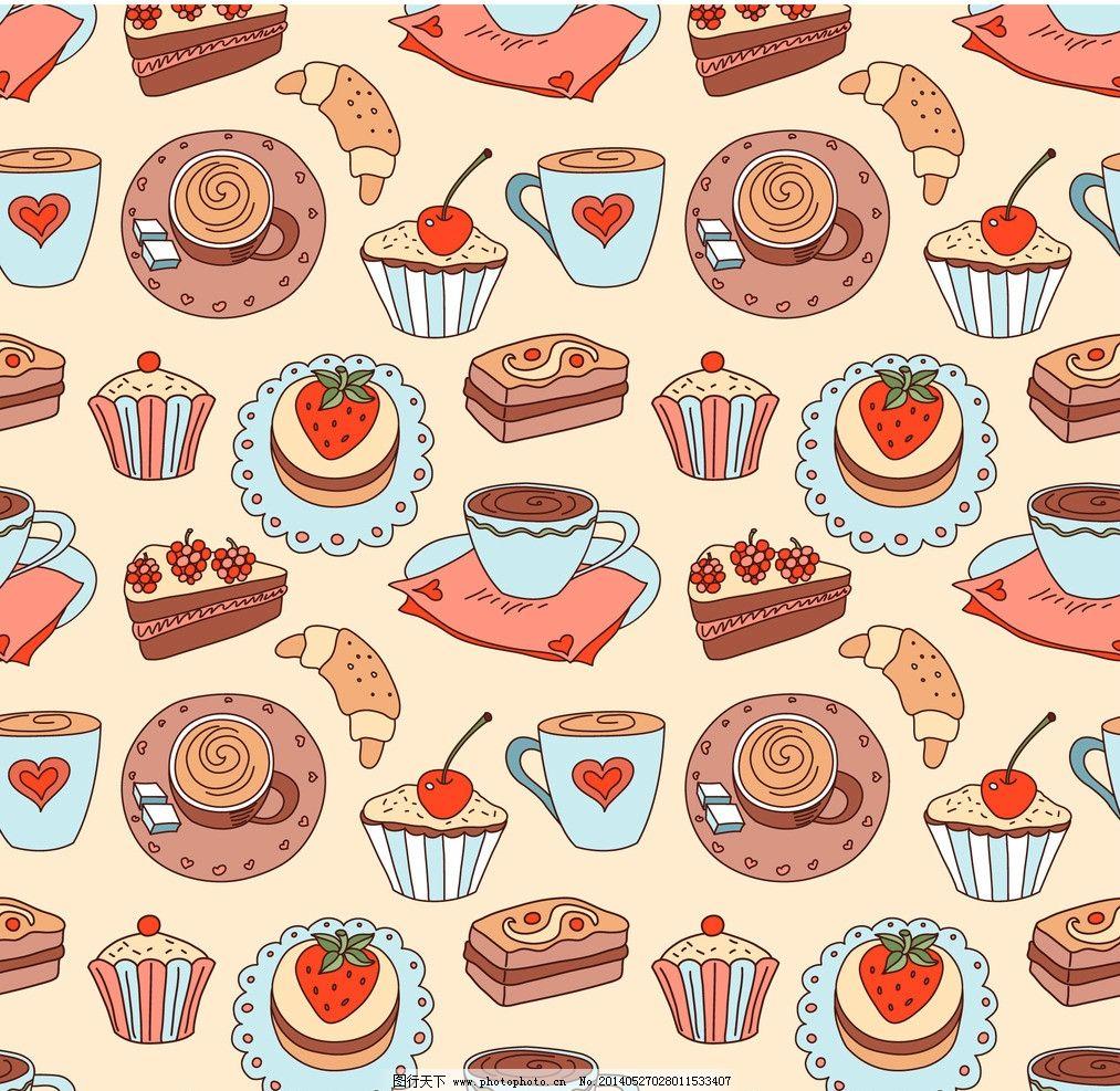 蛋糕 面包 手绘面包 咖啡 美食 早餐 营养 西餐美食 餐饮美食