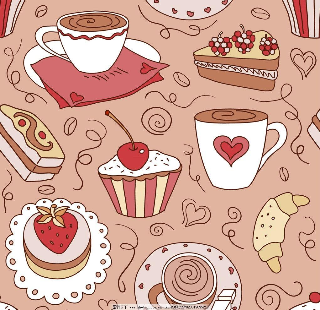 蛋糕 面 面包 手绘面包 咖啡 美食 早餐 营养 西餐美食 餐饮美食 餐饮