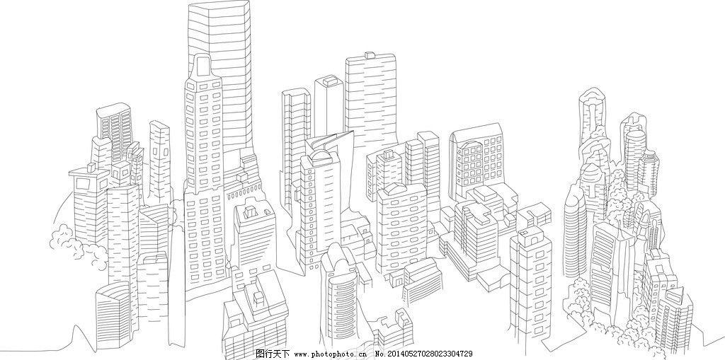 城市线描 线稿 简笔画 城市 手绘 城市建筑 建筑家居 矢量 ai