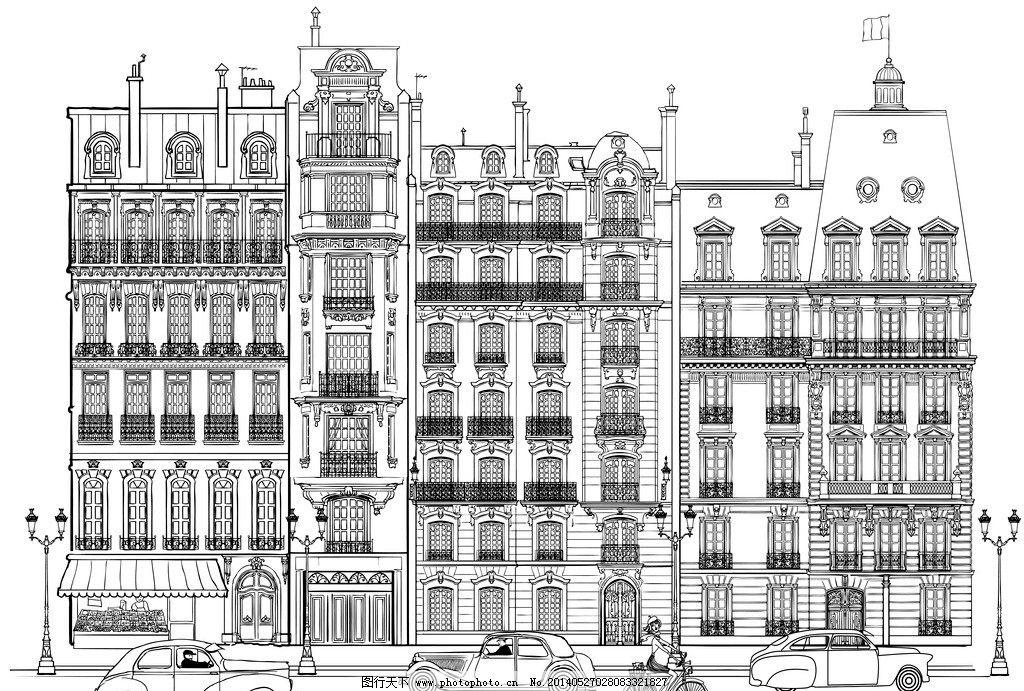 手绘建筑 素描 线描 绘画书法 建筑园林 高楼大厦 欧式建筑 手绘 建筑