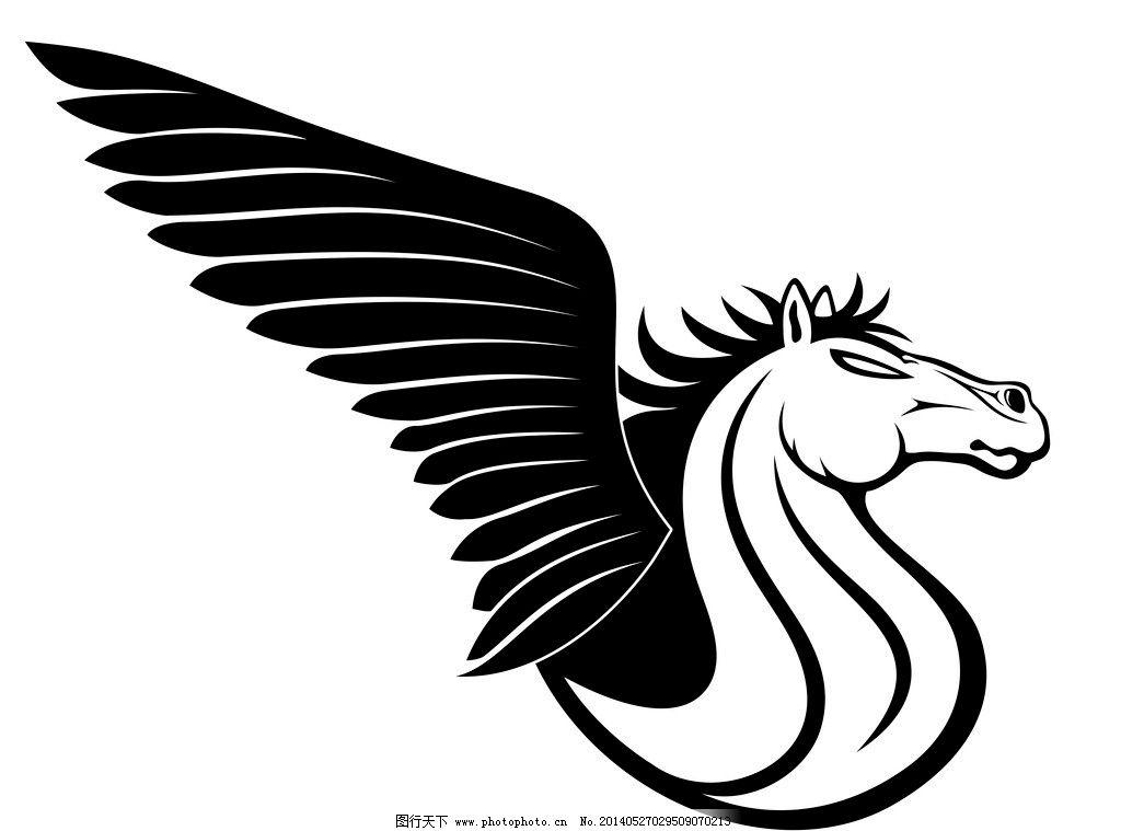 翅膀 羽毛 天使翅膀 翅膀设计 飞马 翅膀素材 装饰翅膀 鸟类翅膀 鸟儿