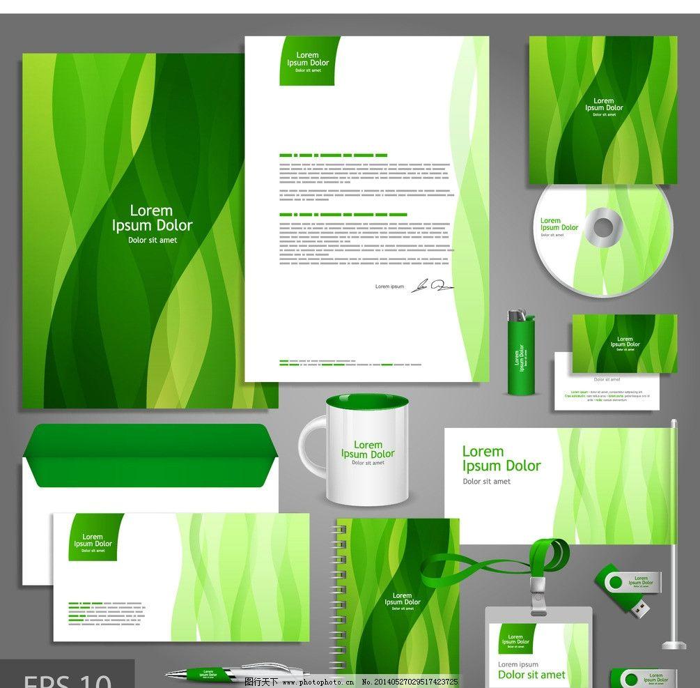 vi设计 光盘封面 绿色 环保 购物袋 绿叶 信纸 信封 包装盒设计 纸盒